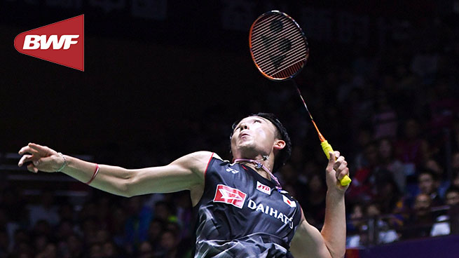 BWF TV - HSBC BWF World Tour Finals