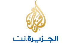Al Jazeera (arabe)
