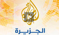 Al Jazeera Documentales