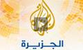 Al Jazeera Documentales