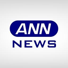 ANN News EN VIVO - Japan News 24