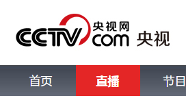 CCTV 4 (ZH)  en vivo desde China