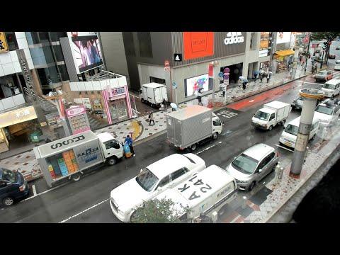 Cámara en vivo desde Shibuya, Tokyo