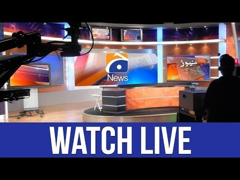 GEO NEWS - Pakistan EN VIVO