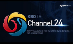 KBO Sport TV Channel 24
