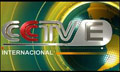 CCTV-E (Español) - China Central Tv