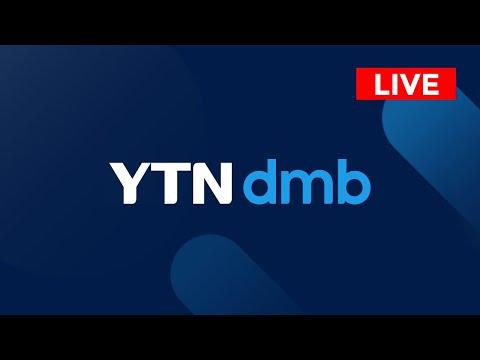 YTN - Yonhap Television News